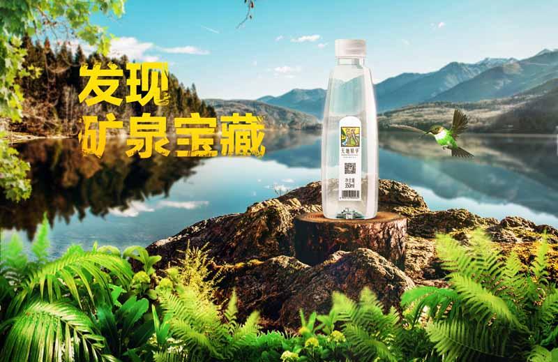 中国十佳矿泉水水源排行榜