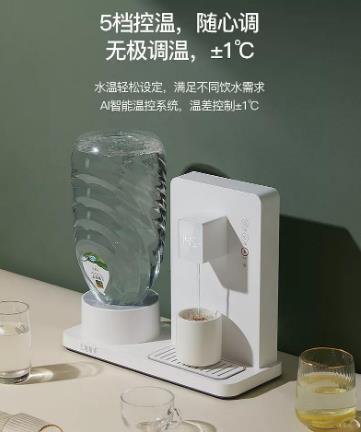 天地精华F2C家庭水源,新一代智能饮水选择,致敬不将就的少数派!