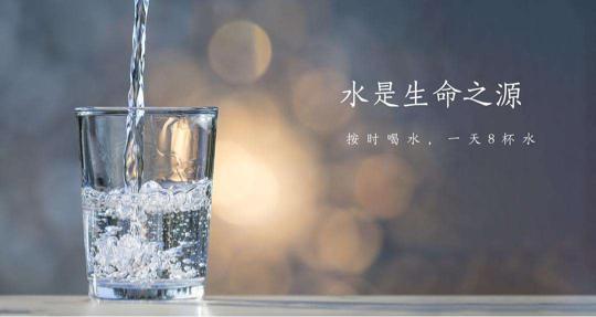 一杯真正好水,才能呵护家人的饮水健康